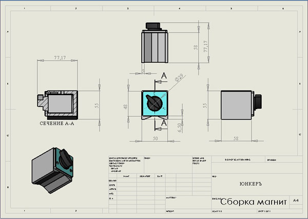 Фото № 2 788 - Магнитная опора - для системы подачи СОЖ с доставкой по России от LocLine.spb.ru