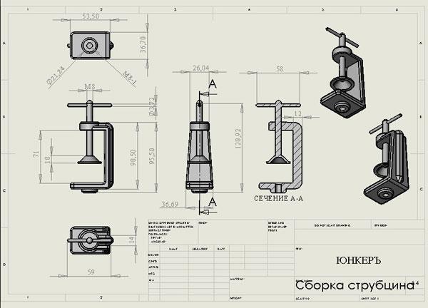 Фото № 2 333-63 - Светодиодный станочный светильник AL15 - для системы подачи СОЖ с доставкой по России от LocLine.spb.ru