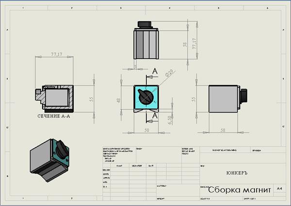 Фото № 4 335 65 - Светодиодный станочный светильник AL-2 - для системы подачи СОЖ с доставкой по России от LocLine.spb.ru