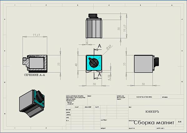 Фото № 4 42 - Светодиодный станочный светильник AL 42 на высоком штативе - для системы подачи СОЖ с доставкой по России от LocLine.spb.ru
