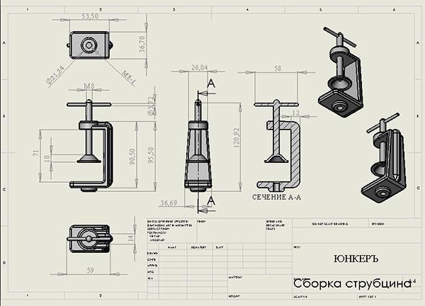 Фото № 3 42 - Светодиодный станочный светильник AL 42 на высоком штативе - для системы подачи СОЖ с доставкой по России от LocLine.spb.ru