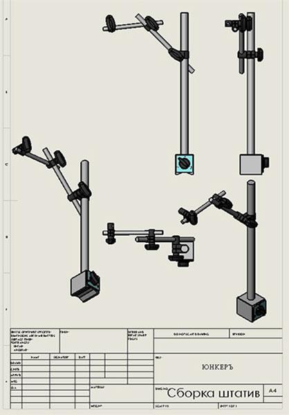 Фото № 5 2 - 2х-кратная лупа на магнитном основании L-2 - для системы подачи СОЖ с доставкой по России от LocLine.spb.ru