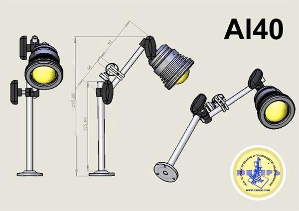 Фото № 3 40 - Светодиодный станочный светильник AL-40 на штативе - для системы подачи СОЖ с доставкой по России от LocLine.spb.ru