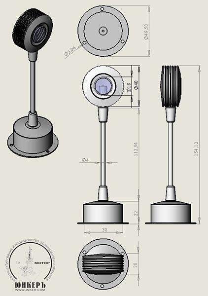Фото № 2 m - Светодиодный станочный светильник MINI-1 - для системы подачи СОЖ с доставкой по России от LocLine.spb.ru