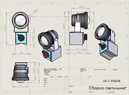 Фото № 2 1-1 - Светодиодный универсальный светильник AF-1 - для системы подачи СОЖ с доставкой по России от LocLine.spb.ru