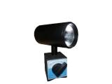 D - Светодиодный универсальный светильник «DF-1»